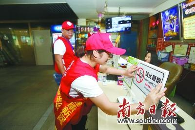 深圳娛樂休閑,patcharapa chaichua場所明年起全面禁煙