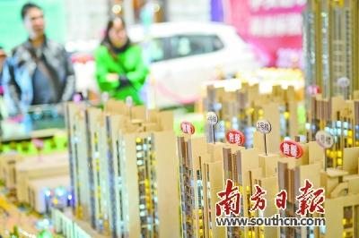 广州限购新政暂未影响广清互贷
