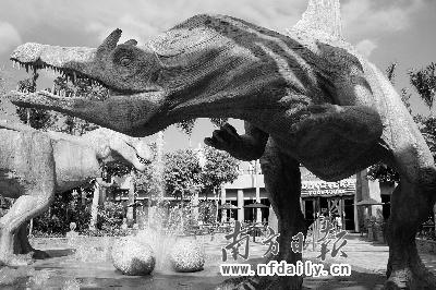 壁纸 大象 动物 恐龙 400_266