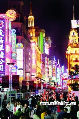 壁纸 步行街 街道 街景 商业街 夜景 265_400 竖版 竖屏 手机