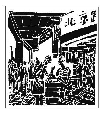 广州北京路到五羊雕像