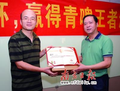 青岛啤酒华南营销总经理王新洪出席仪式,并为两名获奖幸运读者李敏和