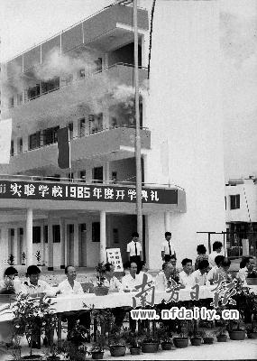深圳实验学校:教育实验在实验