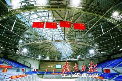 体育馆主体钢结构