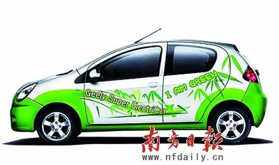 纯电动,再生制动,电子驻车制动