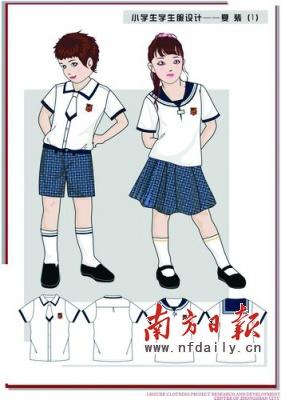 小学生学生服设计—夏装