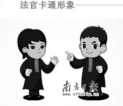 """法官卡通形象""""小包"""".      法院文化卡通形象独角兽."""
