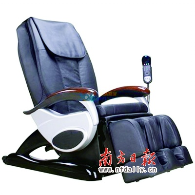 ps椅子素材平板