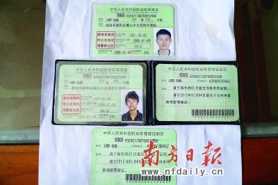 行车执照就是行驶证吗 律图