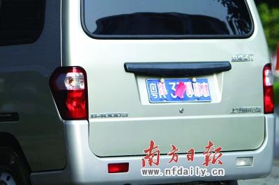 在哪里可以买到车牌贴纸:在哪里可以买到磁性车牌贴纸