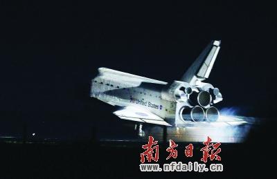 美国航天飞机谢幕