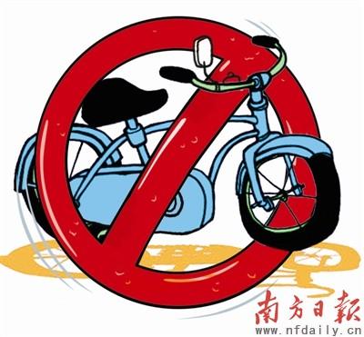 北京市从电动自行车管理,消费者权益,交通秩序,防治废电池污染四个