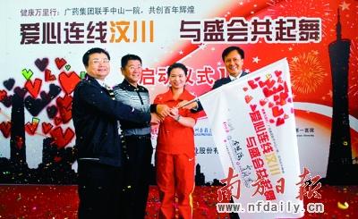 """荣获""""100位新中国成立以来感动中国人物""""称号."""