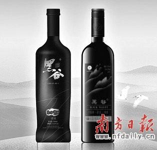 产地:贵州惠水     原料与配料:黑糯米,天然矿泉水     酒精度:18