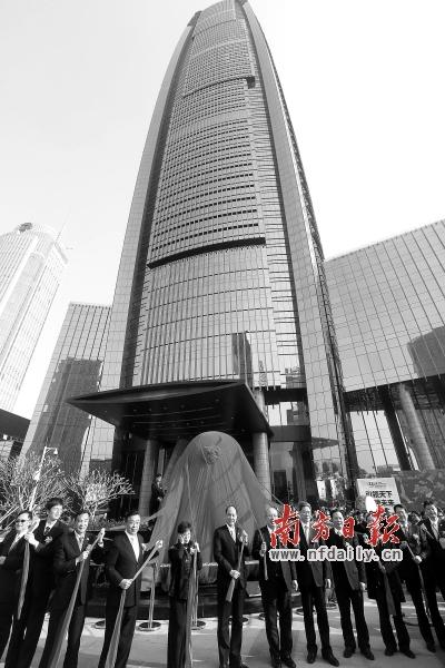 东莞市台商大厦(环球经贸中心)落成启用.胡国球 摄