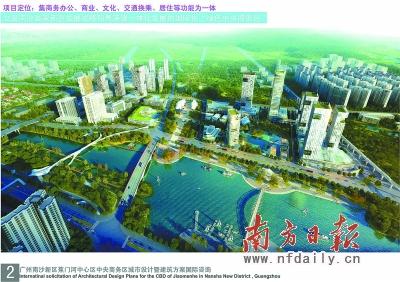 2012年9月6日,国务院批复《广州南沙新区发展规划》,南沙新