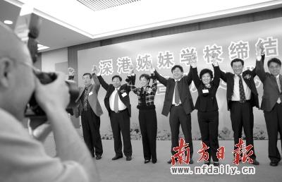 计划姊妹版_深圳实施深港学校缔结姊妹学校计划8年来,不少姊妹学校已实现学校