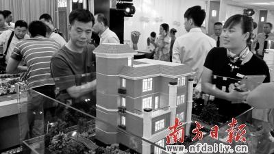 乐添·星际半岛首期12665元/平方米的别墅售价优势明显.