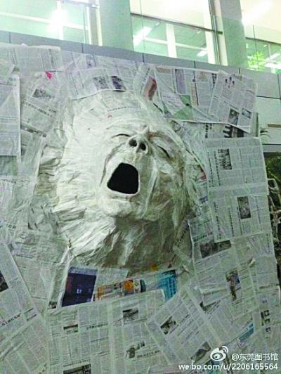 报纸立体雕塑