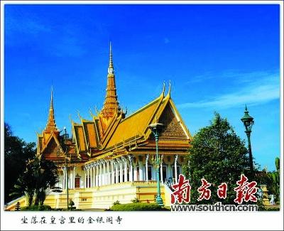 古风皇宫全景俯瞰图素材