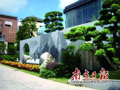 小区的绿化环境均设计成中式园林.资料图片图片