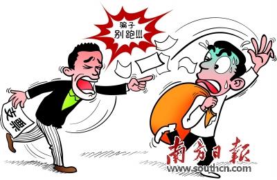 动漫 卡通 漫画 设计 矢量 矢量图 素材 头像 400_261