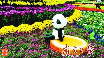 制作熊猫手工灯笼的步骤