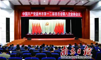 连州gdp_连州国际摄影年展2014 刘张铂泷 实验室(3)