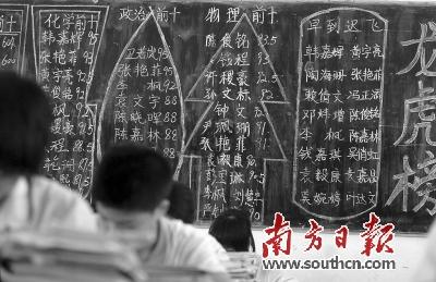 25所随迁子女招收1800名公办高中_第DC02版的高中生介绍自我英语图片