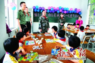香港幼儿园小朋友上课