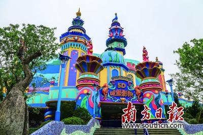 广州水寨名胜风景区