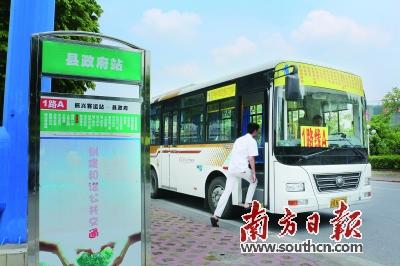 近期,佛冈1路公交车调整线路分为a,b两条线,更换全新空调车.