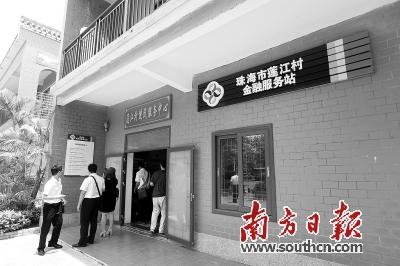 """南门莲江下月试水""""村淘""""_第zc02版:珠海观察_ 2015-09"""