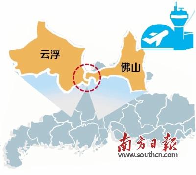 新兴高明交界或成新机场选址图片