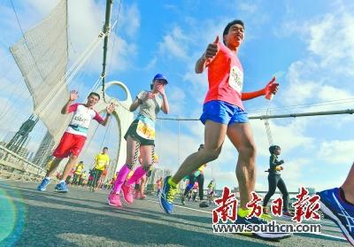 广马 嘉年华图片 125751 400x279