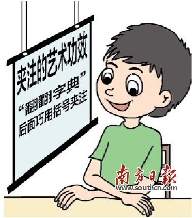 动漫 卡通 漫画 设计 矢量 矢量图 素材 头像 380_431