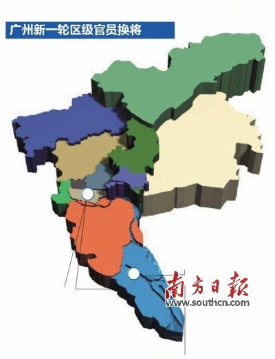 行政范围之内,去年完成了广州市空港委组织架构优化
