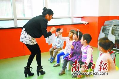 提升幼儿园教师工资待遇