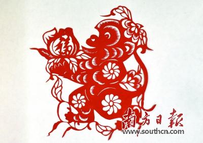 """陈雁淑剪纸作品""""猴年抱福"""".许端阳 摄"""