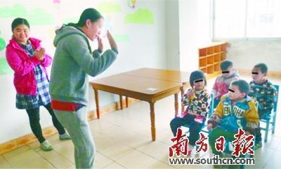 佛冈县残联招收15名智障儿童免费进行康复训练图片