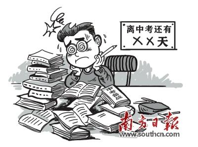 考试不作弊手绘图