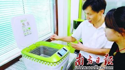 """应用3d超声波技术的""""didi净菜机""""形似普通家用电饭煲."""