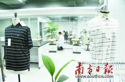 广东溢达407名员工免费读大学