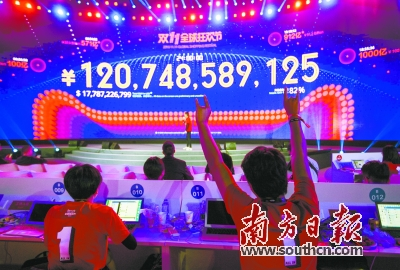 11日24时,在600多名媒体记者的见证下,天猫双十一全球狂欢节总图片