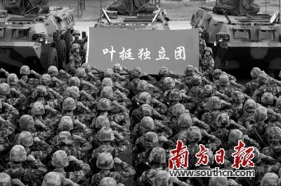 中国 铁军 永远的开路先锋