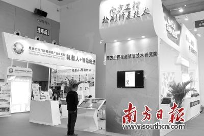 """产业发展,并获批""""广东省"""