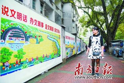 《惠州市巩固文明城市创建成果重点建设提升方案》,在2016年与2017年