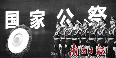 南京的大街小巷已落满法桐的黄叶,遇难日军南京大屠杀侵华同胞纪念馆的短文改错高中英语图片