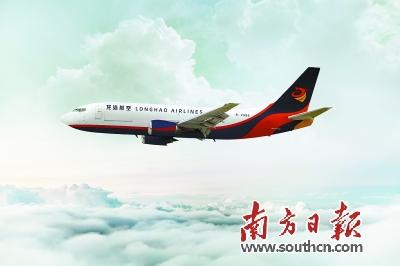 飞机 400_266