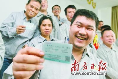 并联合湖南湘西州驻粤前方工作组慰问贫困务工人员